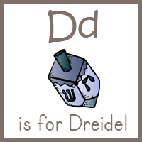 DdDreidel