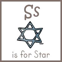 SsStar