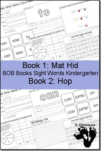 bobookskindergartensightwords-blog12